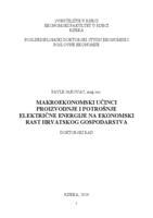 Makroekonomski učinci proizvodnje i potrošnje električne energije na ekonomski rast hrvatskog gospodarstva